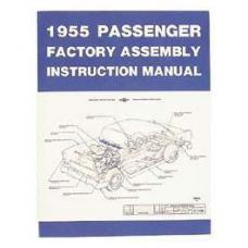 Chevy Passenger Assembly Manual, 1955