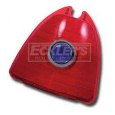 Chevy Upper Taillight Lens, With Blue Dot, 1953
